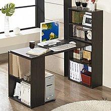 福田商城=簡約樸素風格 胡桃黑色 浪漫自由組合 書櫃 電腦桌 書架 書桌