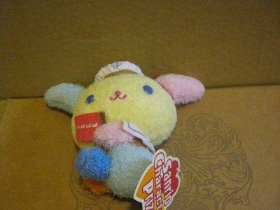 Sanrio Usahana 2005年小毛公仔(B)