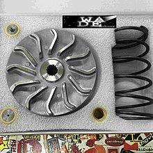 韋德機車精品 WBO 萬寶部品 鐵氟龍 傳動組 普利盤全組 勁戰 新勁戰 新勁戰 4代 四代
