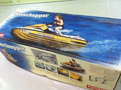 京商 kyosho wavechopper 水上電單車
