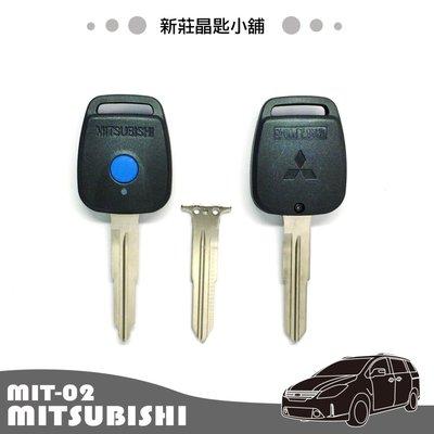 新莊晶匙小舖~三菱原廠 MITSUBISHI LANCER 遙控鑰匙複製