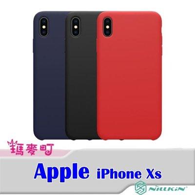 ☆瑪麥町☆ NILLKIN Apple iPhone Xs 感系列液態矽膠殼