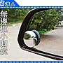 【批貨達人】汽車後視鏡無框小圓鏡廣角鏡 2...