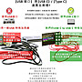 USB C轉USB C iPad ProType C to USB C充電線 Macbook加長充電線 雙頭TYPE C