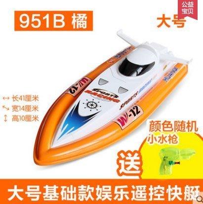 『格倫雅品』環奇遙控船超大高速快艇兒童電動男孩玩具船水上輪船模型遊艇賽艇