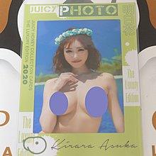 2020 Juicy Honey The Luxury 高價版 明日花綺羅 1OF1 露點照片卡