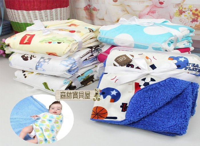 森林寶貝屋~新生嬰兒保暖羊羔絨短毛毯~兒童毛毯~寶寶棉被~推車用暖被~包巾~蓋被~空調毯~午睡毯~羊羔絨棉~多款發售