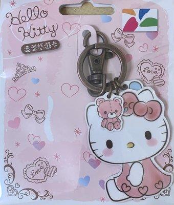 Hello Kitty吊飾造型悠遊卡-愛心
