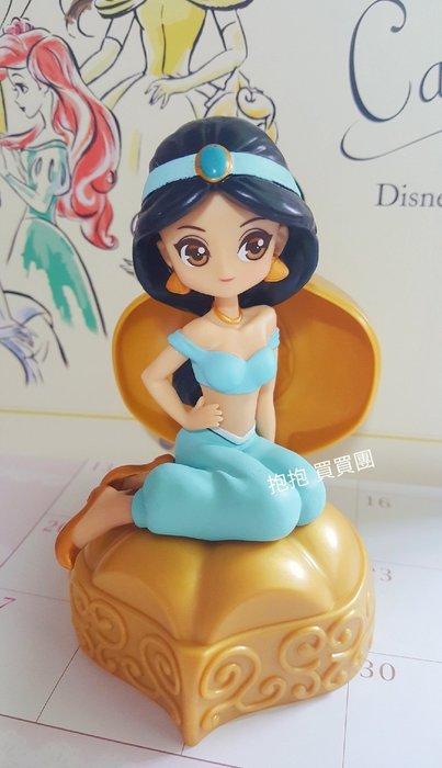 ❤超搶手正宗日本BANDAI扭蛋❤迪士尼公主系列第三彈/茉莉公主