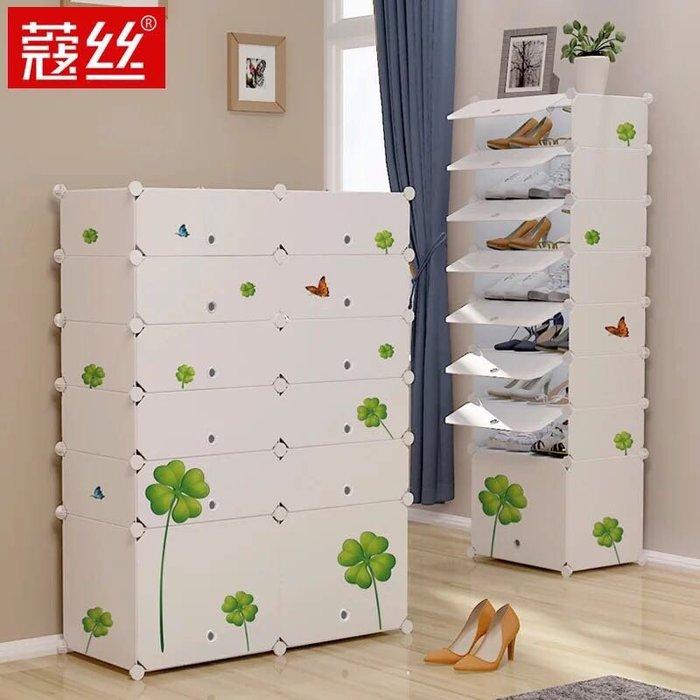 蔻絲kitty卡通兒童塑料簡易簡約現代鞋櫃塑料防塵鞋架組合收納櫃(1列6層)