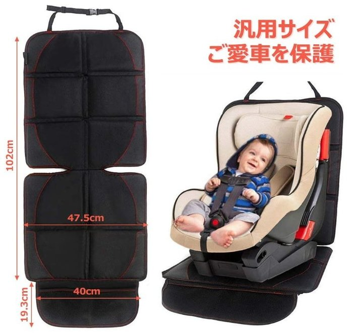 《FOS》日本 Rollibot  汽車 兒童座椅 保護墊 愛車 防刮 防壓 座椅 坐墊 上班族 開車 通勤 熱銷 新款