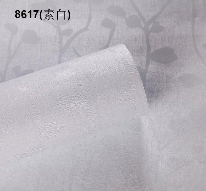 虎媽 防水自黏壁貼 壁紙《素白色8617枝葉紋》長1000公分*寬45公分 田園印花 背膠 素色白色純色 附刮板