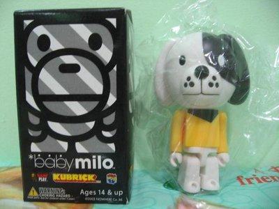 【MiKi】現貨 KUBRICK APE baby milo 七代 BABY YOGGIE 狗 絕版 全新附外盒