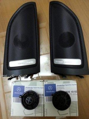 【B&M 精品】Mercedes Benz 正原廠 W246 B180 B200 harman kardon Logic7網罩+高音喇叭組 現貨在台