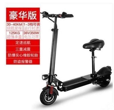 康震鋰電池電動滑板車 成人折疊代駕兩輪代步車迷你電動車自行車igo