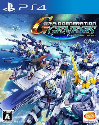 【全新未拆】PS4 SD 鋼彈 G 世代 創世 SD GUNDAM G GENERATION 中文版【台中恐龍電玩】