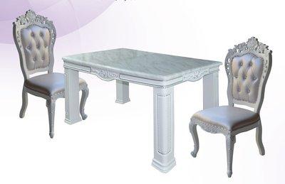 高級餐廳 現代簡約 大理石面 大理石餐桌 白石餐桌(4)屏東市 廣新家具行