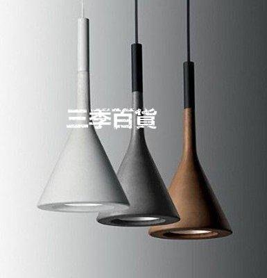 三季意大利Aplomb 仿水泥LED吊燈 簡約現代 Lucidi Pevere 設計師的燈❖696