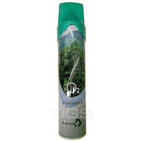 『德記儀器』貝斯美德 氧氣瓶 氧氣罐 O2 純淨氧氣隨身瓶-運動 登山 休閒 9000c.c 台灣製造***
