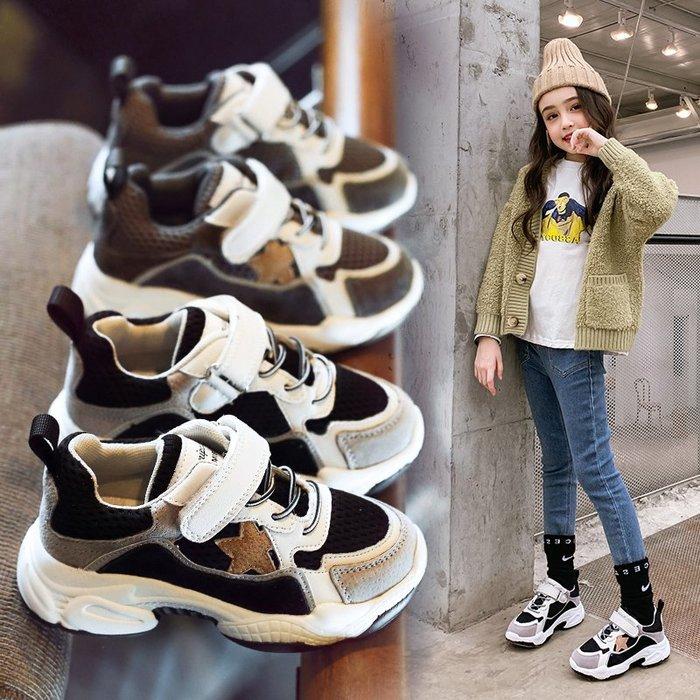 I ♥ MOM  2019新款# 男孩女孩韓國版時尚休閒運動老爹鞋 (預購)