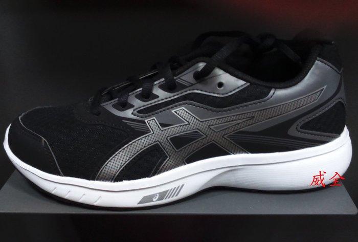 【威全全能運動館】亞瑟士 ASICS STORMER GS兒童慢跑鞋 現貨 保證正品公司貨 男女款C724N-9093