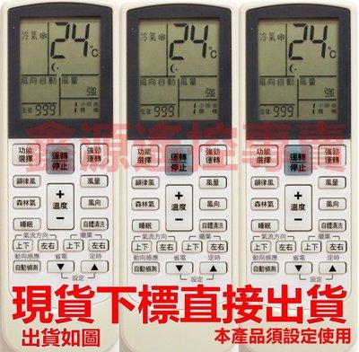 HITEC海帝冷氣遙控器 651適用 25GW HTS-32GW HTS-36GW HTS-45GS HTS-56GW