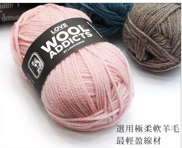 編織瑞士LOVE WoolAddicts樂芙毛線~輪針帽子、披肩、圍巾、毛衣~手工藝材料、編織書、工具☆彩暄手工坊☆