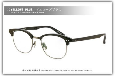 【睛悦眼鏡】簡約風格 低調雅緻 日本手工眼鏡 YELLOWS PLUS 61375