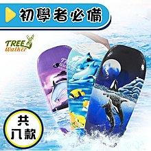 【Treewalker露遊】水上滑水趴板 滑水板 大型  圖樣滑/划水板/衝浪板 大沖浪 浮板~原價399 大促銷299