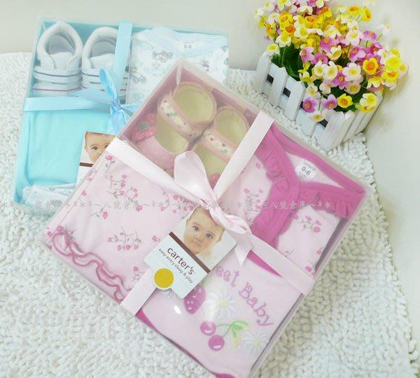 八號倉庫  彌月禮盒/滿月手提禮盒(四件組)粉/藍【3F180C0732】