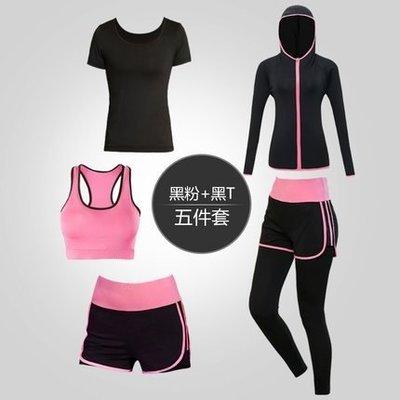 瑜伽服套裝 秋冬季瑜伽服 新款專業運動跑步健身房初學者速干服