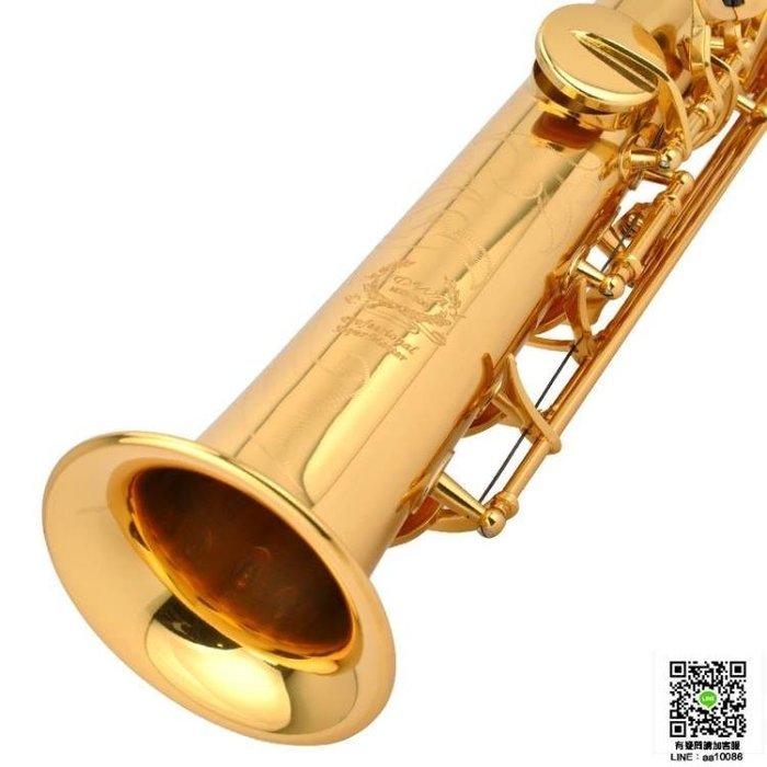薩克斯 美德威高音薩克斯樂器 降B調 初學 專業 直管高音薩克斯風MSS-300