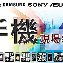 【婕東】OPPO F1 A3 Ax5 AX7 A57 A73 A77 液晶 螢幕 電池 充電