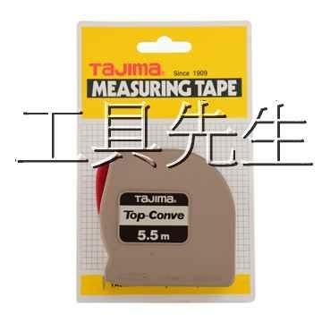 含稅價【工具先生】日本 TAJIMA TOP/5.5M 捲尺 **全公分** 自動捲尺/自動煞 小巧精準!!