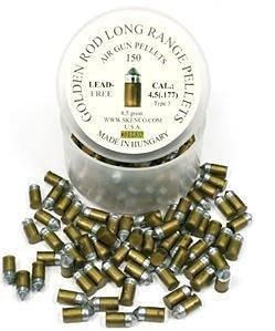 林口精英玩具:SKENCO 穿甲榴彈4.5mm