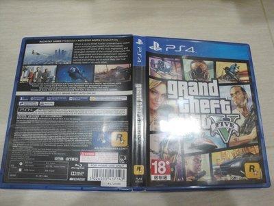 PS4 俠盜獵車手5 GTA5 中英文合版 直購價1000