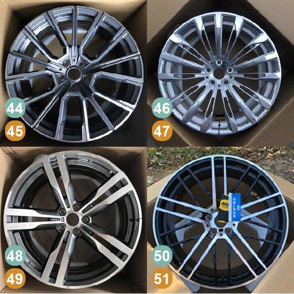 【SD祥登汽車】 For BMW 寶馬 20吋 鍛造鋁圈 45到57款 另有01款-87款可選擇