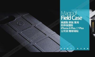 美國製 原裝 Magpul Field 軍用 防摔 保護殼 iPhone 8 Plus / 7 Plus 贈玻璃貼 現貨