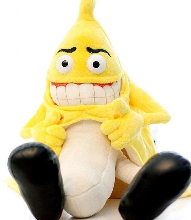 邪惡香蕉人公仔玩偶搞怪毛絨玩具猥瑣惡搞香蕉娃娃創意單身節禮物_☆找好物FINDGOODS☆