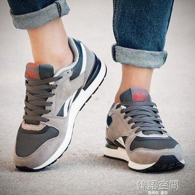 男鞋運動鞋男跑步鞋子韓版潮流休閒阿甘鞋男網面透氣潮鞋