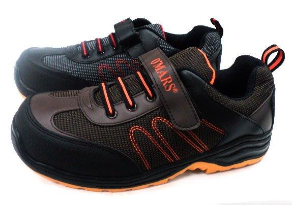 美迪 -歐瑪斯-OM711工作安全鞋-(檢內登字第R55353號)