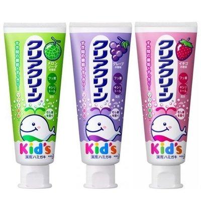 *微風小舖*KAO 花王 兒童牙膏 哈密瓜 葡萄 草莓 70g 日本製~可超取付款 可刷卡