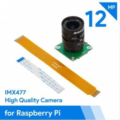 Arducam 12.3MP 1/2.3 Inch IMX477 HQ 鏡頭模組 with 6mm CS Lens
