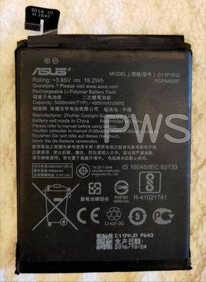 全新 華碩 ASUS C11P1612 原廠電池 Asus ZenFone 3 Zoom ZC554KL ZE553KL