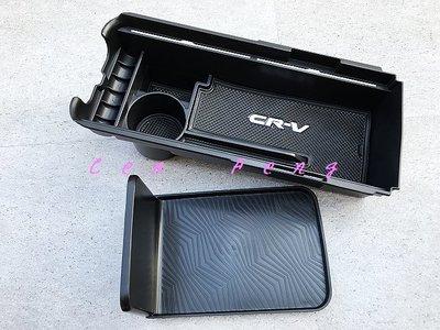 涔峰CF☆(滑動)HONDA CR-V 5 CRV 5代 CRV5 置物盒 零錢盒 中央扶手盒 中央扶手隔板 中央置物盒