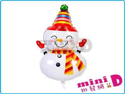 新款雪人氣球 氣球 聖誕 雪人 鋁膜 裝飾 布置 充氣 造型 聖誕節 玩具批發【miniD】[700770001]