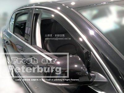 比德堡嵌入式晴雨窗 崁入式晴雨窗 斯哥達SKODA SuperB 2016年起專用(前窗兩片價)