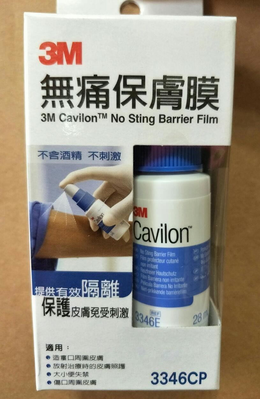 3M無痛保膚膜 28ml,(下單前請先與賣家確認要寄送的區域,謝謝!)《偏遠地區不配送!》