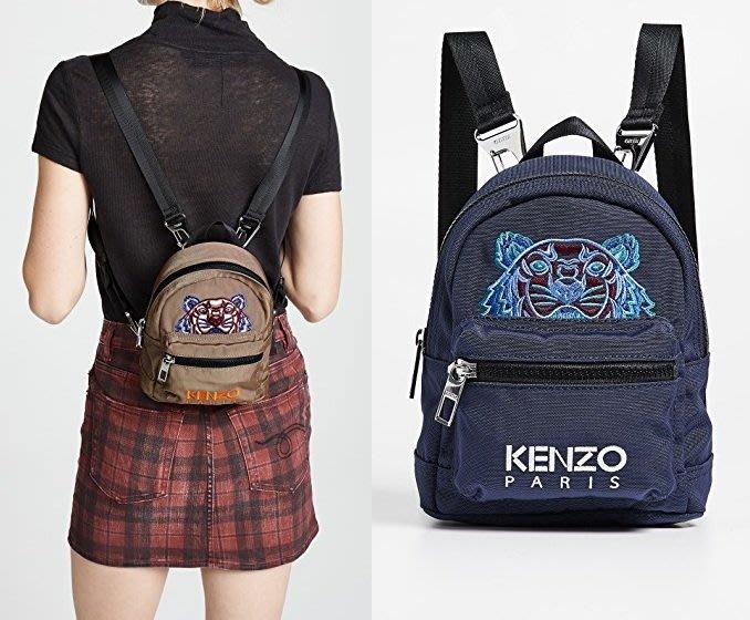 ◎美國代買◎Kenzo mini經典老虎頭刺繡裝飾迷你尼龍後背包~歐美時尚