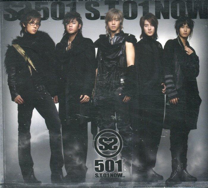【塵封音樂盒】SS501 Vol. 1 - S.T 01 Now 韓國版